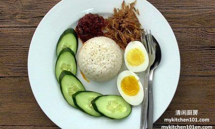 简单椰浆饭