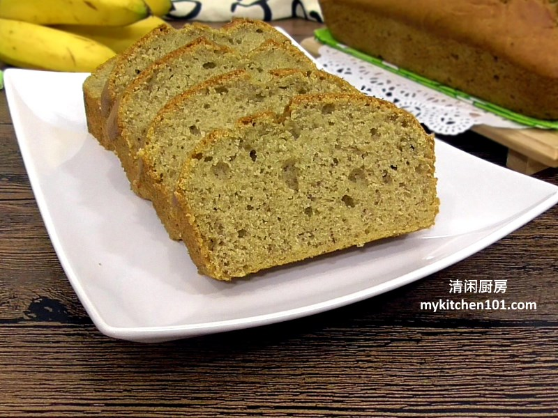banana-loaf-cakes-mykitchen101-feature