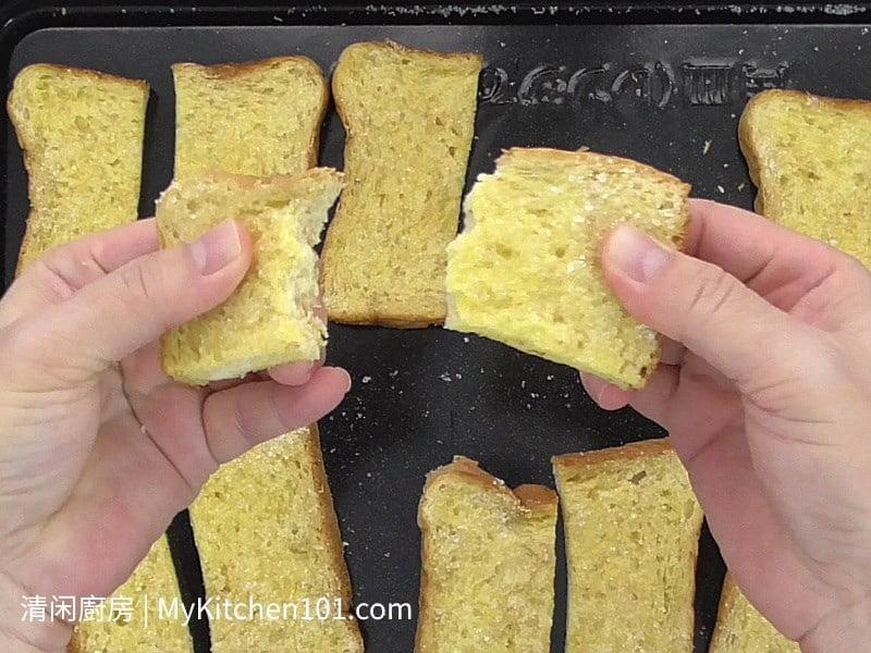 牛油糖面包干