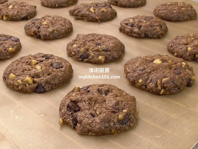 hazelnut-chocolate-chip-cookies-mykitchen101-feature1