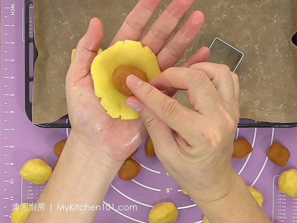 Chinese Pineapple Cake
