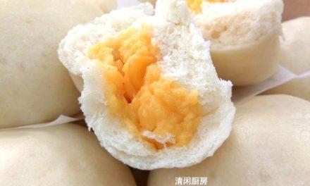 玉米奶黄包