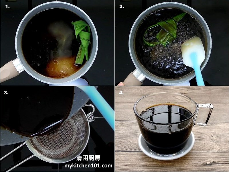 姜汁黑糖浆