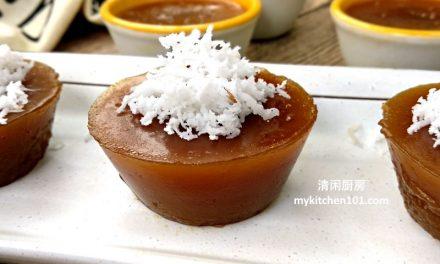 黑糖杯仔糕 Kuih Kosui