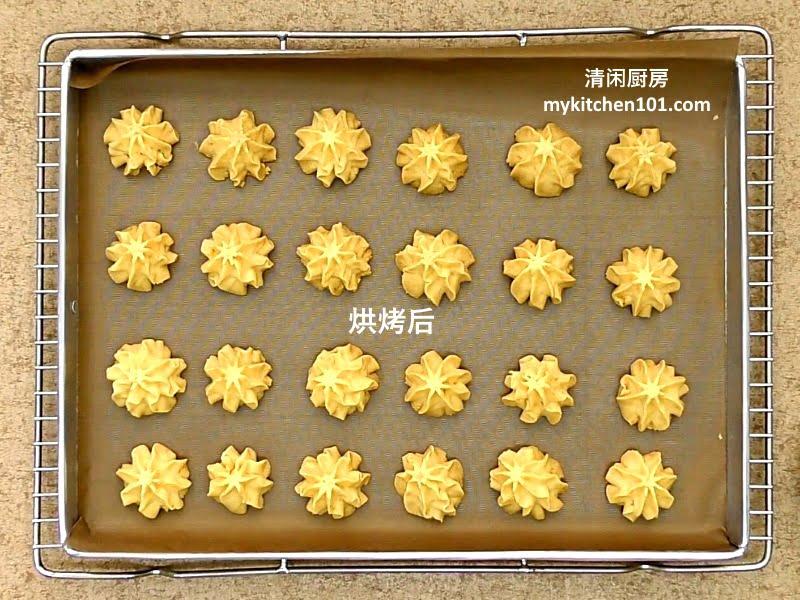 咸蛋黄德式酥饼