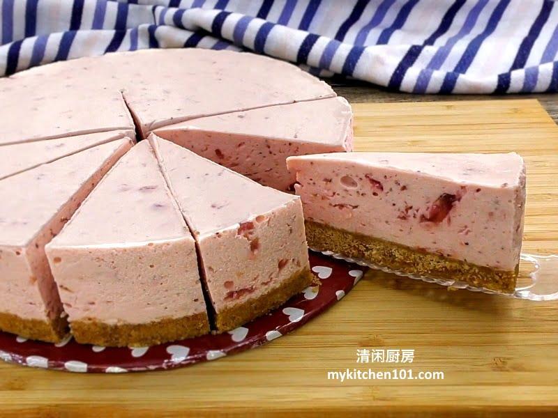 草莓免考芝士蛋糕