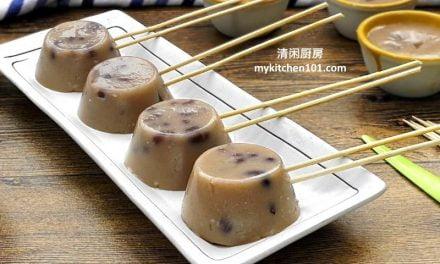 红豆砵仔糕 (白米版)