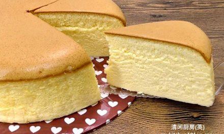 切达芝士(Cheddar Cheese)棉花芝士蛋糕