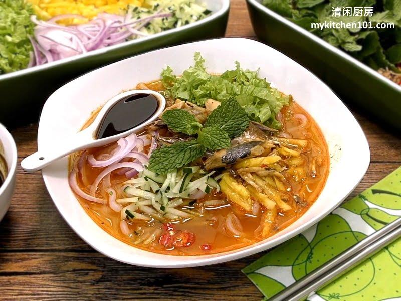 槟城叻沙Laksa