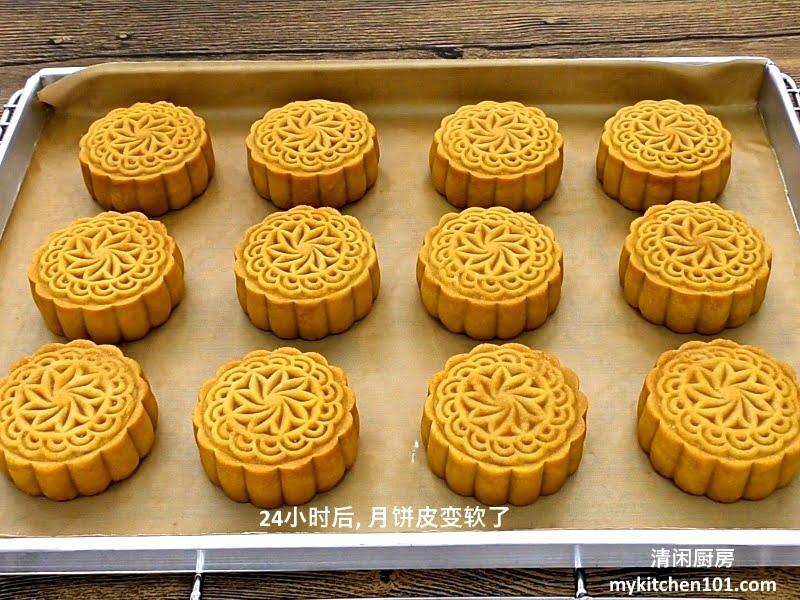 自制榴莲豆蓉馅月饼