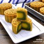 低糖翡翠馅芝士奶黄传统月饼 (无蛋)