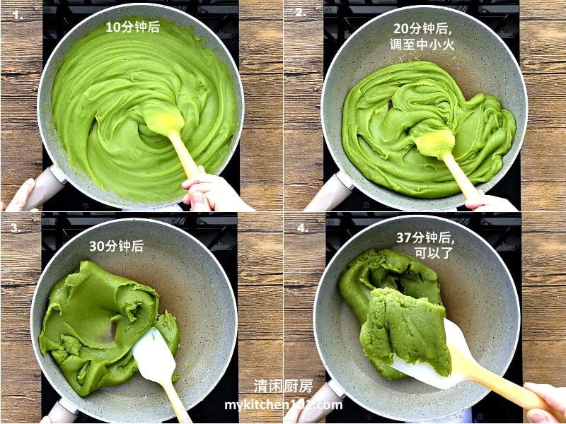 低糖翡翠馅 + 芝士奶黄(无蛋) 传统月饼