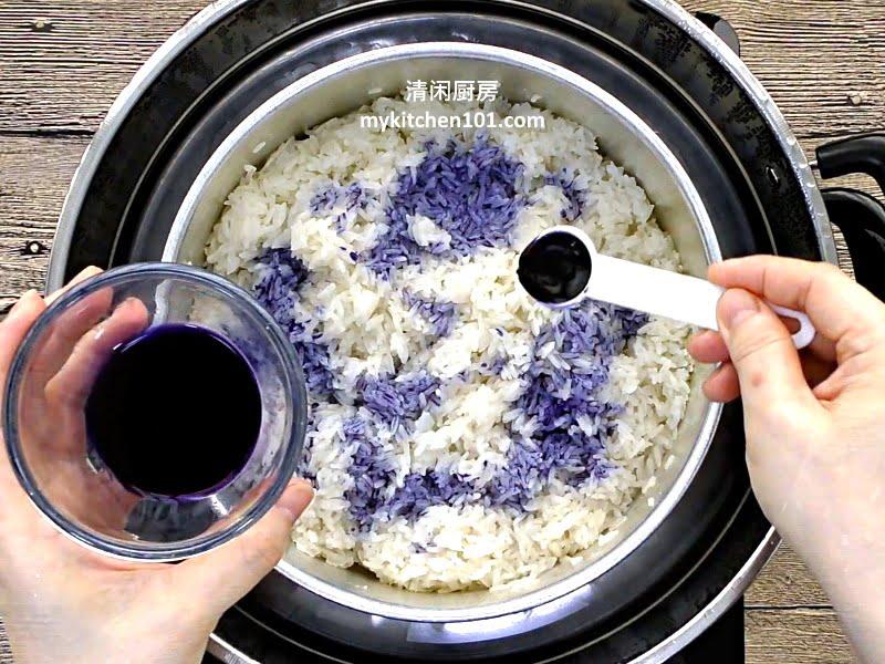 素食Seri Muka-橙薯糯米糕