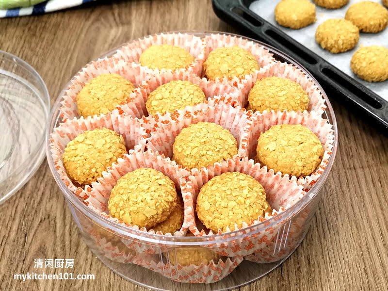 Nestum麦片饼