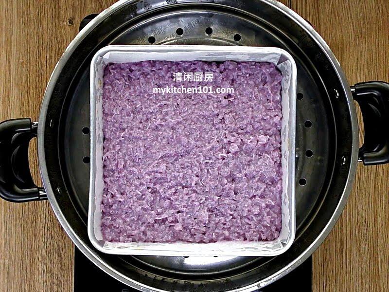 橙紫番薯沙谷糕