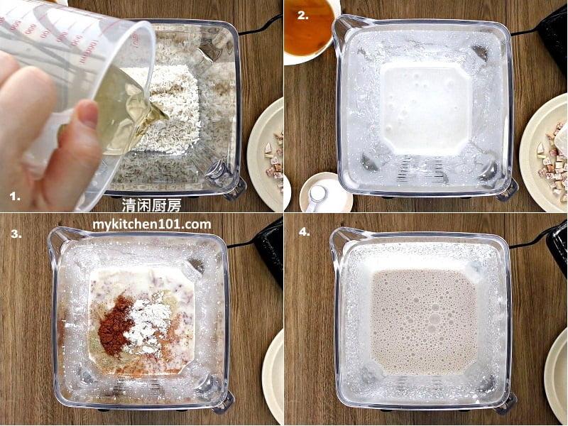 用白米打成的米浆做蒸芋头糕