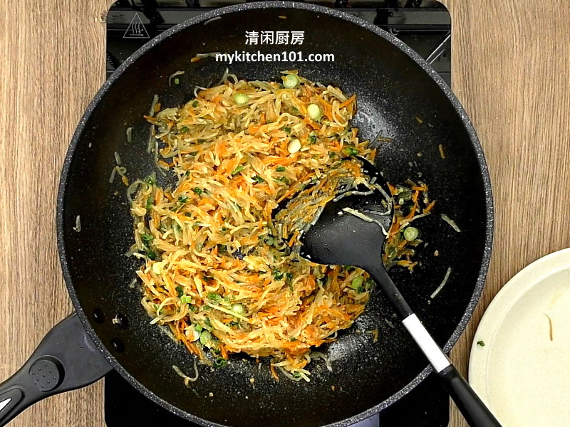 金瓜沙葛菜包