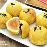芋泥咸蛋黄上海月饼 (冷牛油版)