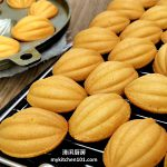 Bahulu烤鸡蛋糕 (松软减糖版)