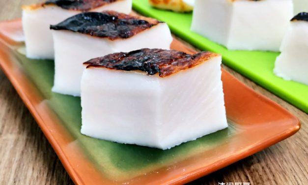 Kuih Bengkang 烤白米糕 (俗称:猪油糕)