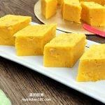玉米奶黄糕/Jagung糕