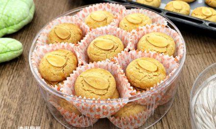香酥杏仁牛油饼