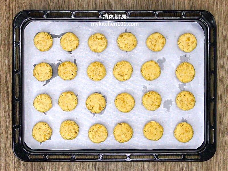 咸蛋黄Cornflakes饼