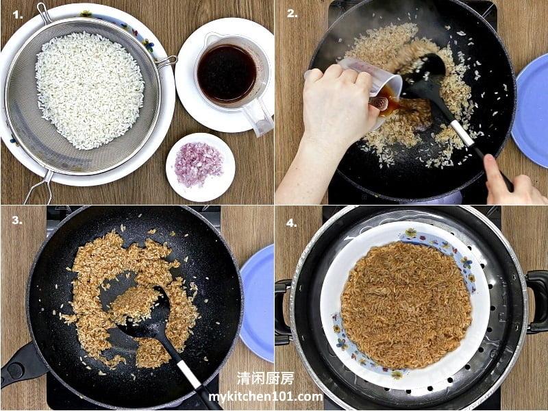 潮汕紅桃粿/饭桃粿采用天然红色素
